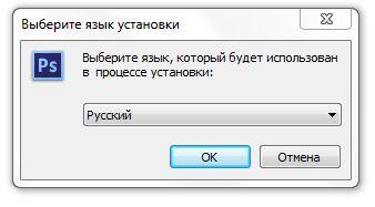 Установка Adobe photoshop extended