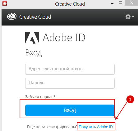 получить Adobe ID