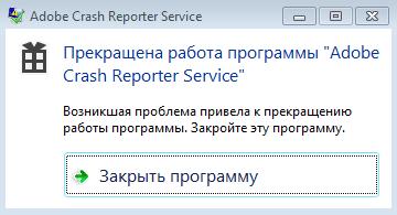 CRWindowsClientService решение