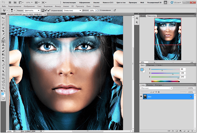 программа cs5 photoshop cs5 photoshop скачать