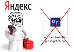 adobe photoshop cs6 яндекс