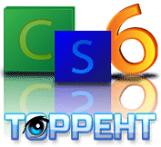 торрент версия Photoshop cs6