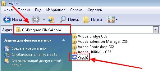 Скачать About Photoshop кряк - картинка 1